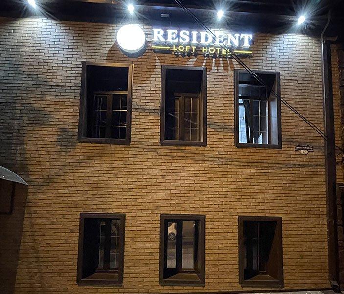 Resident Loft Hotel